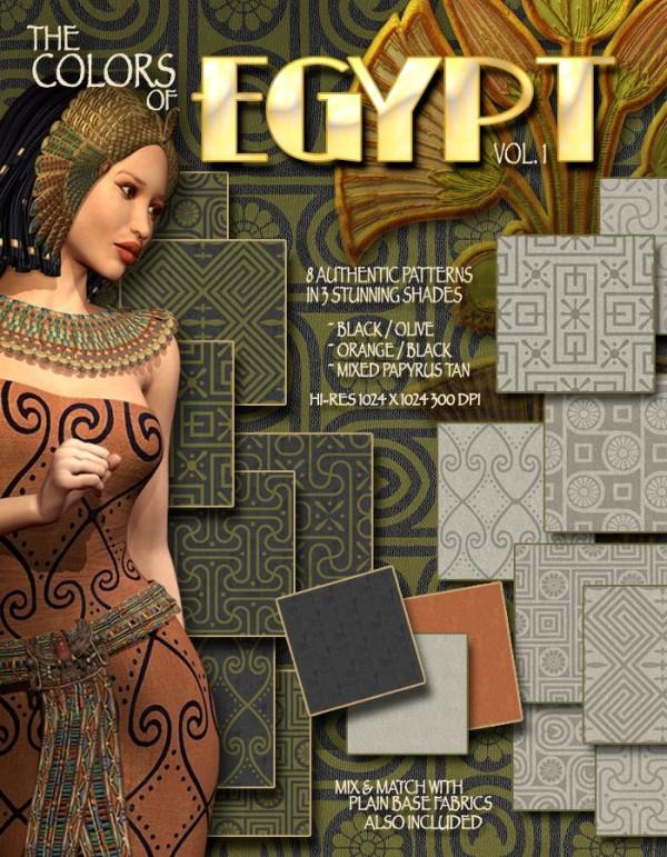 Digital 3D Texture Set - Colors of Egypt Volume 1