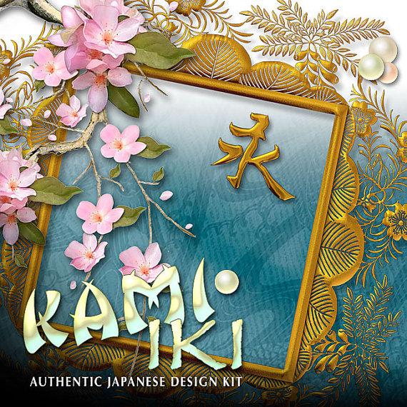 Digital Scrapbooking Kits - Kami Iki Japanese